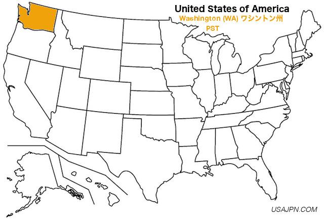 アメリカ合衆国 ワシントン州の地図