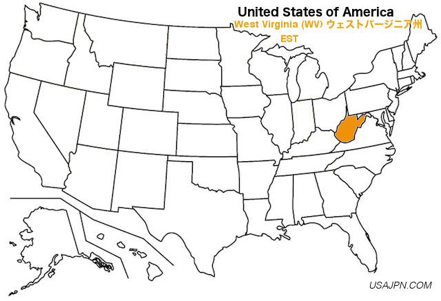 アメリカ合衆国 ウエストバージニア州の地図