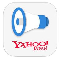Yahoo 防災