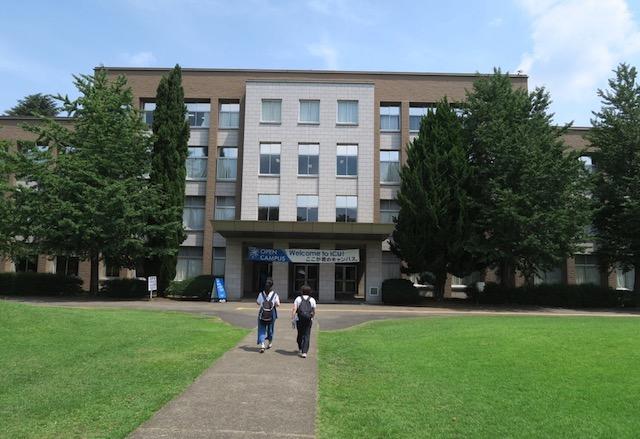 スーパーグローバル大学 オープンキャンパス