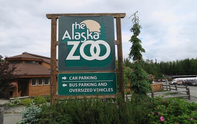 アラスカ動物園