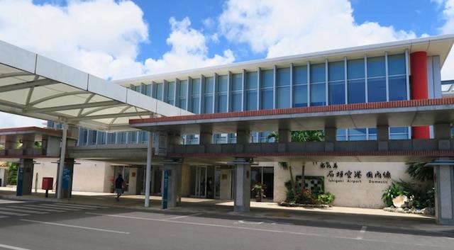 石垣島 空港