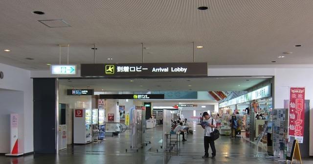 久米島 空港