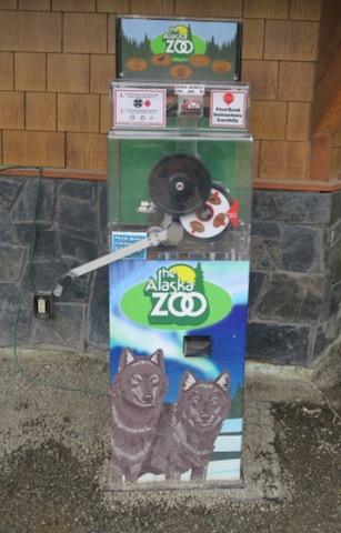 アラスカ動物園 ペニーメダル