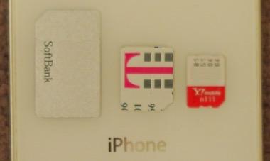 SIM Catd 3サイズ
