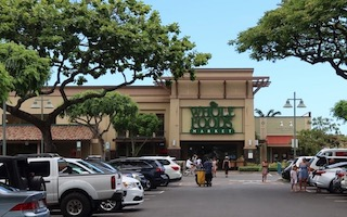 アメリカの Whole Foods Market