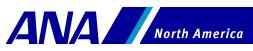 ANA 北米 ロゴ